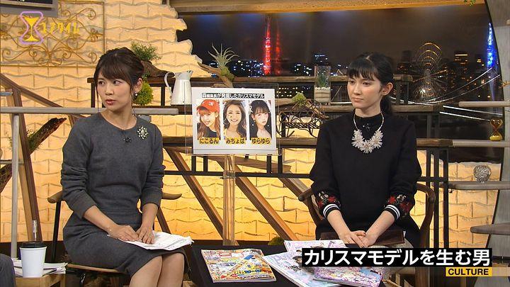 takeuchi20161006_05.jpg