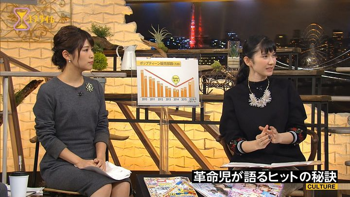 takeuchi20161006_06.jpg