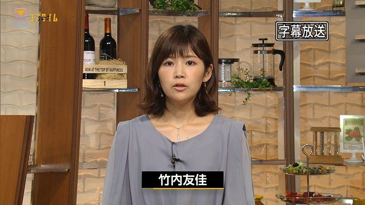 takeuchi20161010_01.jpg