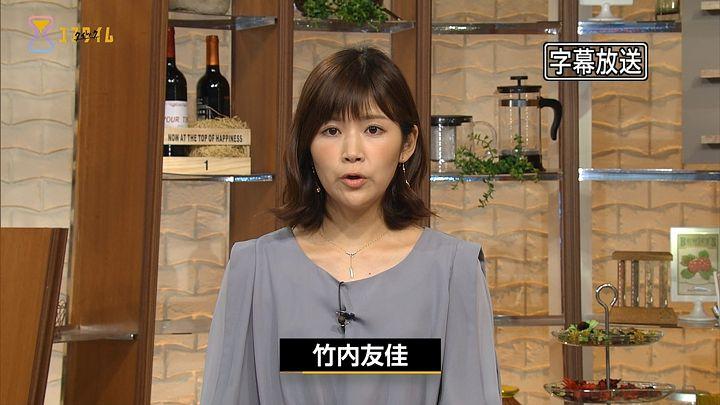 takeuchi20161010_02.jpg