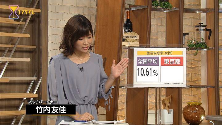 takeuchi20161010_05.jpg