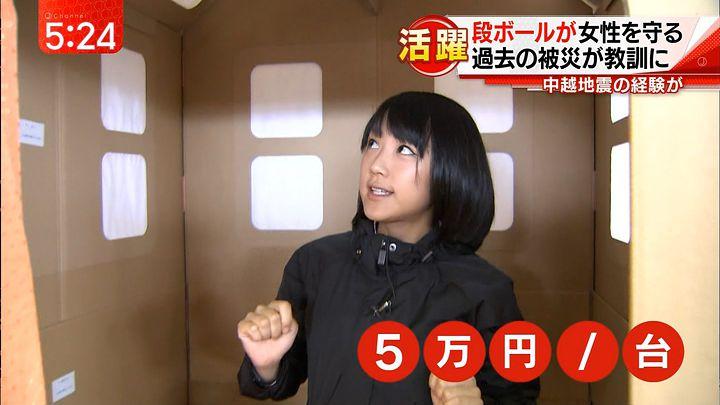 takeuchiyoshie20160426_12.jpg