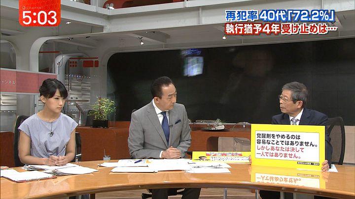 takeuchiyoshie20160531_04.jpg