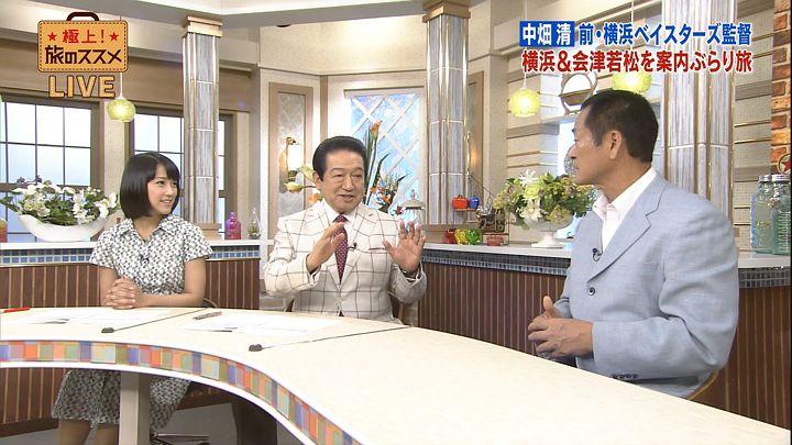 takeuchiyoshie20160612_02.jpg