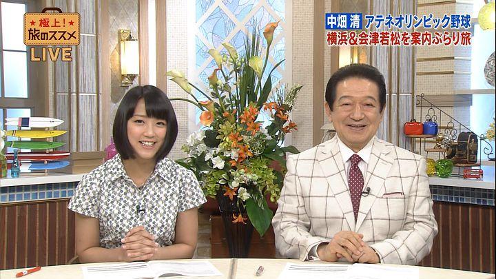 takeuchiyoshie20160612_03.jpg