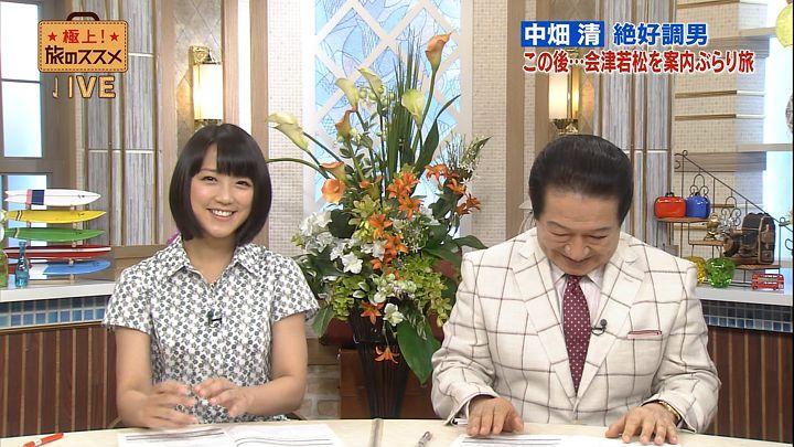takeuchiyoshie20160612_05.jpg