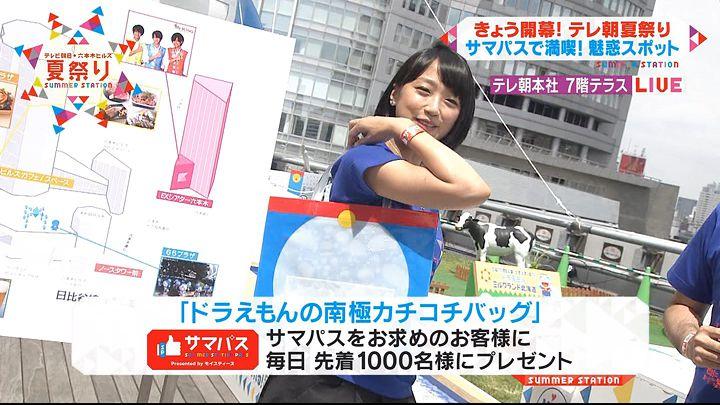 takeuchiyoshie20160716_05.jpg