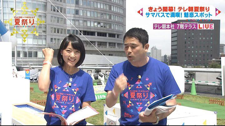 takeuchiyoshie20160716_09.jpg