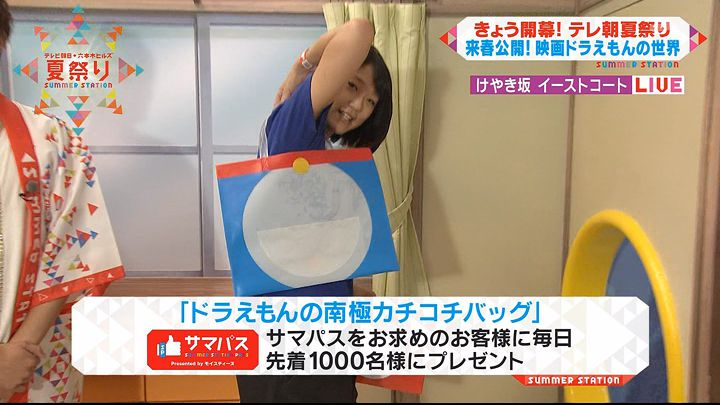 takeuchiyoshie20160716_16.jpg