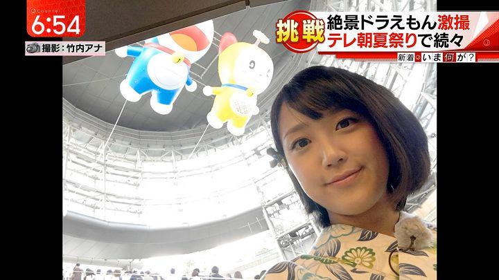 takeuchiyoshie20160720_42.jpg