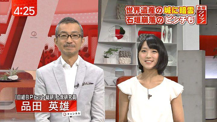 takeuchiyoshie20160722_02.jpg