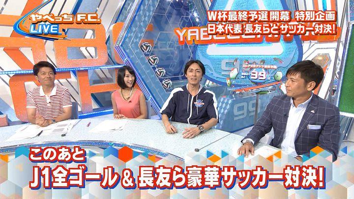 takeuchiyoshie20160724_01.jpg