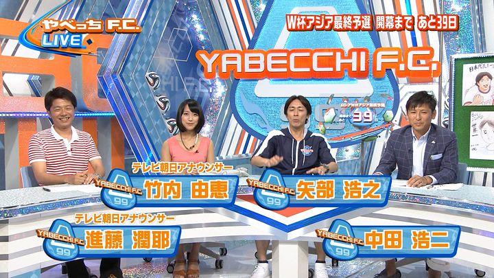 takeuchiyoshie20160724_09.jpg