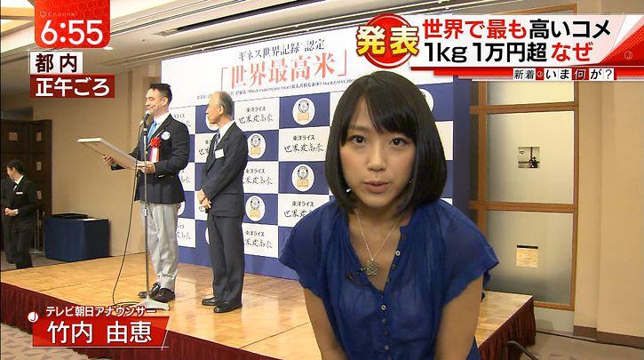 takeuchiyoshie20160727_22.jpg