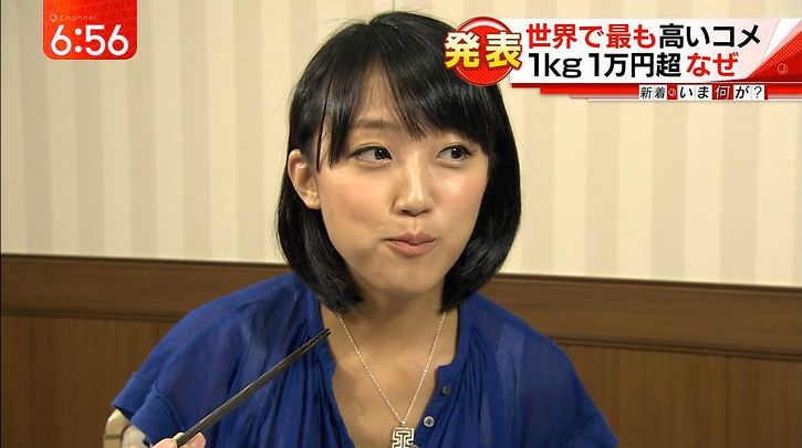 takeuchiyoshie20160727_26.jpg