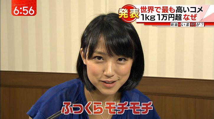takeuchiyoshie20160727_31.jpg