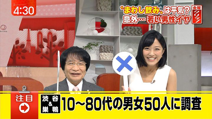 takeuchiyoshie20160729_07.jpg
