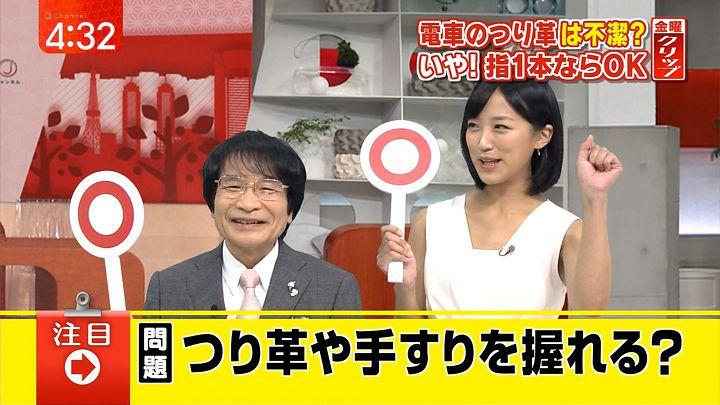takeuchiyoshie20160729_09.jpg