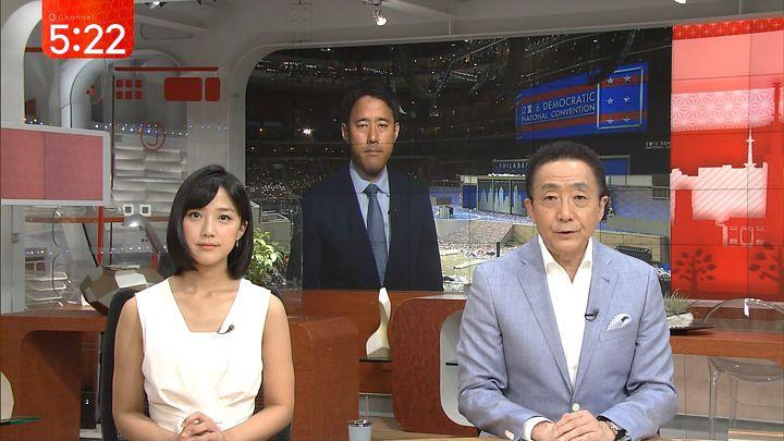 takeuchiyoshie20160729_17.jpg
