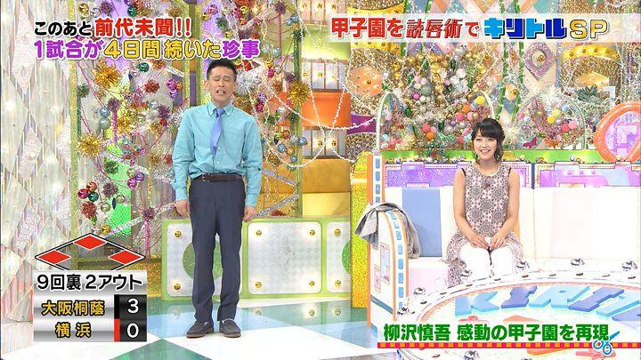 takeuchiyoshie20160730_01.jpg