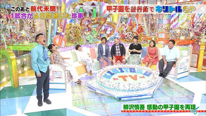 takeuchiyoshie20160730_03.jpg
