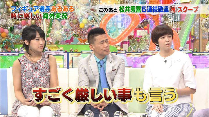 takeuchiyoshie20160730_04.jpg