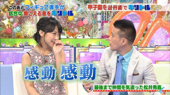 takeuchiyoshie20160730_05.jpg