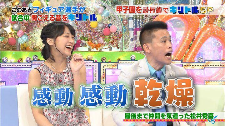 takeuchiyoshie20160730_06.jpg
