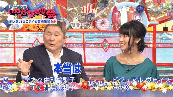 takeuchiyoshie20160731_11.jpg
