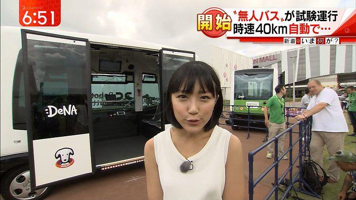 takeuchiyoshie20160801_22.jpg