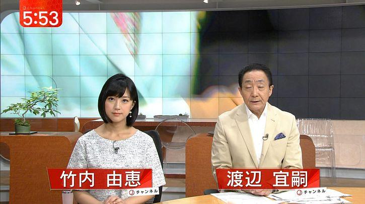 takeuchiyoshie20160804_08.jpg