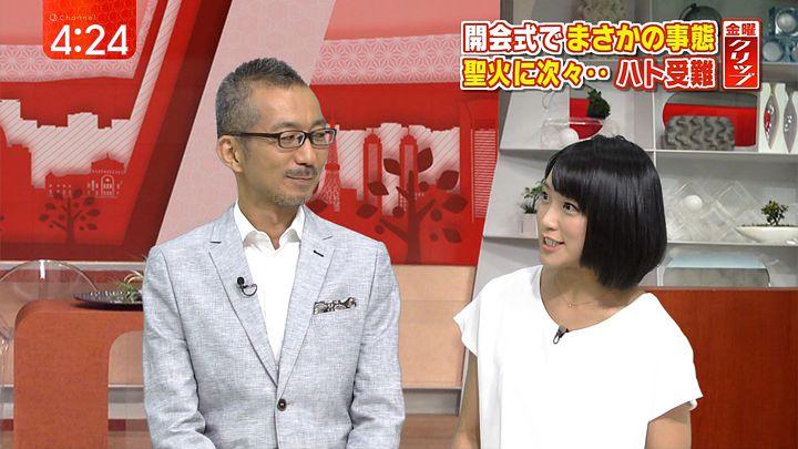 takeuchiyoshie20160805_03.jpg