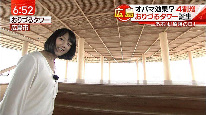 takeuchiyoshie20160805_23.jpg