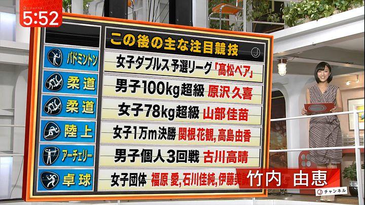 takeuchiyoshie20160812_19.jpg
