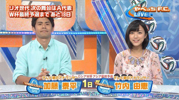takeuchiyoshie20160814_03.jpg