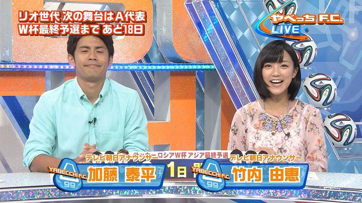 takeuchiyoshie20160814_04.jpg