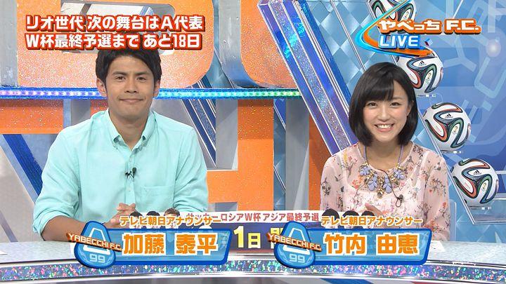 takeuchiyoshie20160814_05.jpg