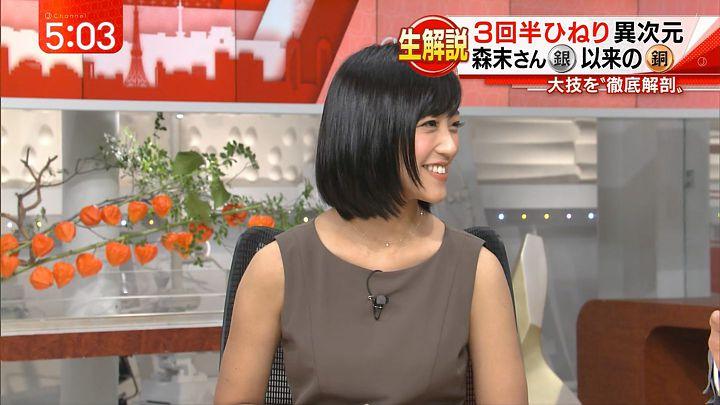 takeuchiyoshie20160816_07.jpg