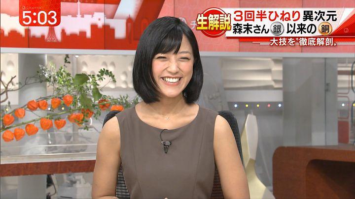 takeuchiyoshie20160816_08.jpg