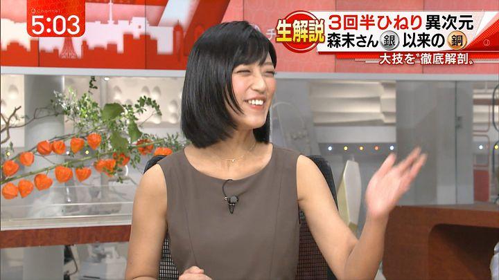 takeuchiyoshie20160816_09.jpg
