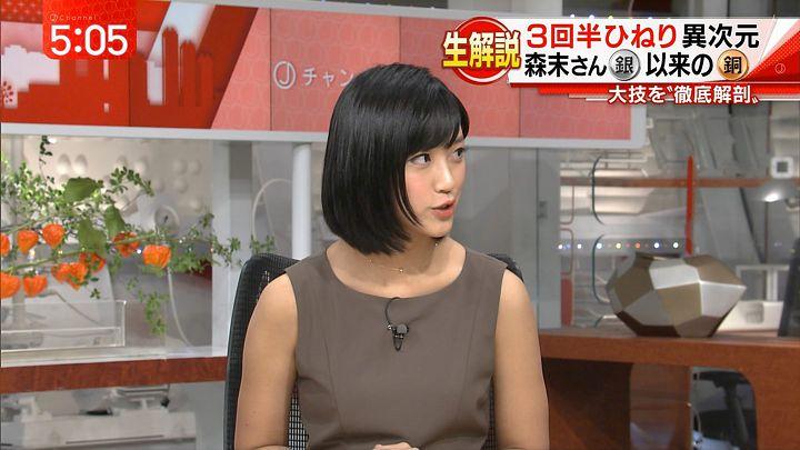 takeuchiyoshie20160816_10.jpg