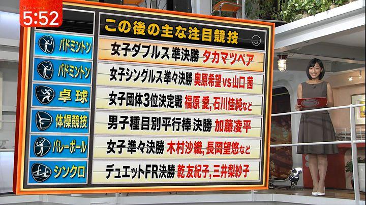 takeuchiyoshie20160816_19.jpg