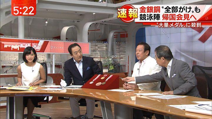 takeuchiyoshie20160817_07.jpg