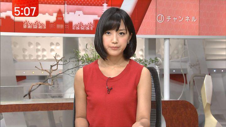 takeuchiyoshie20160819_13.jpg