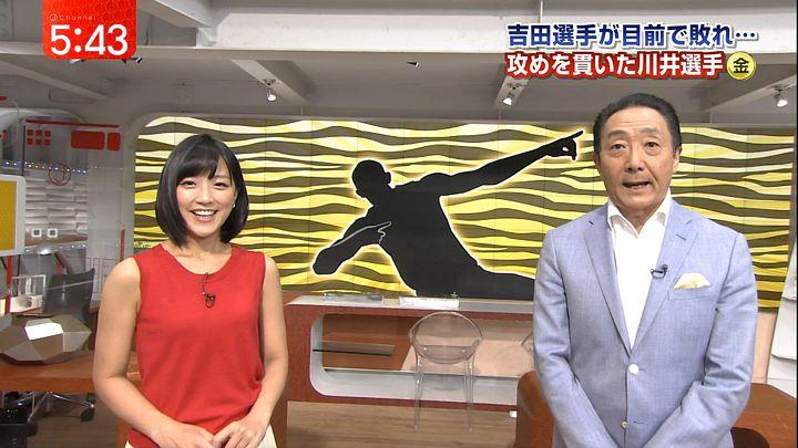 takeuchiyoshie20160819_24.jpg