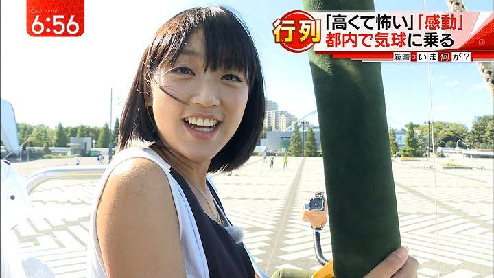 takeuchiyoshie20160819_45.jpg