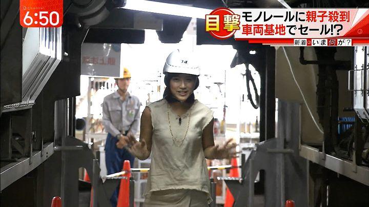 takeuchiyoshie20160823_20.jpg