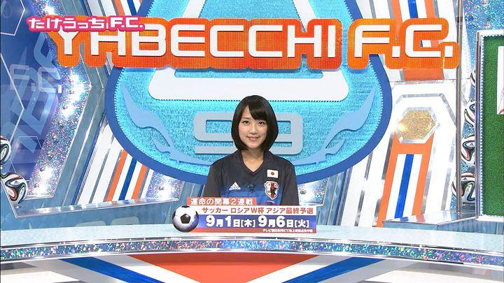 takeuchiyoshie20160823_35.jpg