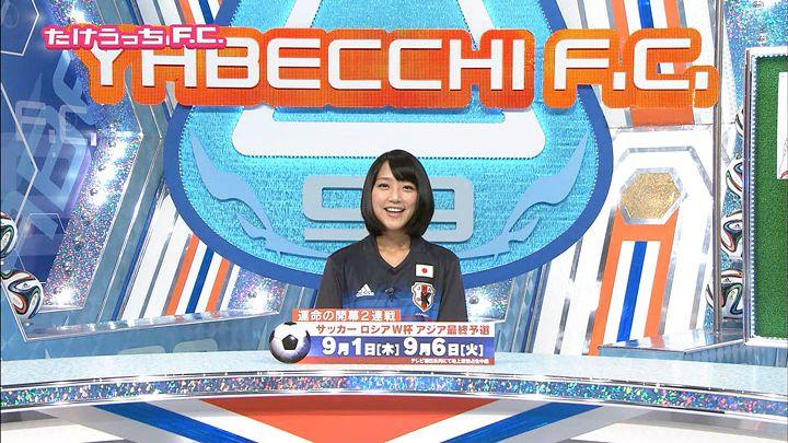 takeuchiyoshie20160823_36.jpg