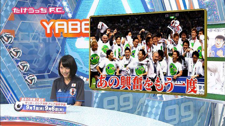 takeuchiyoshie20160823_39.jpg
